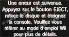 message-erreu2-bloc-optique-wii-